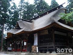 熊野大社(1)