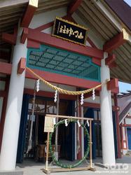 北門神社(3)