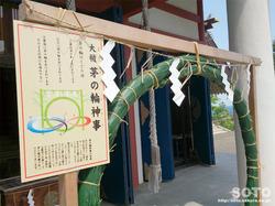 北門神社(4)