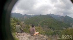 岩屋神社(馬の首根岩からの眺め)