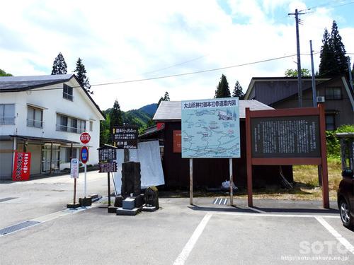 大山祇神社(御本社参道)
