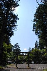 高照神社(1)