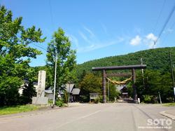 大上川神社(1)