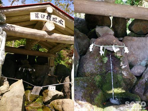 羅臼神社(湧水)