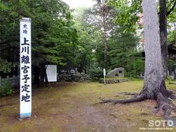 上川神社(07)