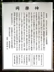 上川神社(08)