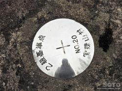 岩屋神社(基準点)