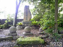 熊野三所大神社(石碑)
