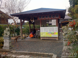 泉神社の湧水(1)