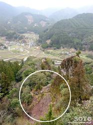岩屋神社(烏帽子岩)