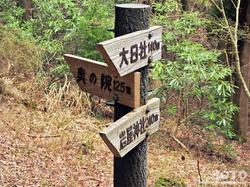 岩屋神社(道標)