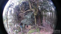 岩屋神社(奥の院)
