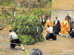 岩屋神社(護摩供養)