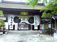 熊野本宮大社(1)