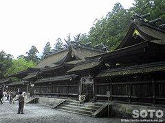 熊野本宮大社(2)