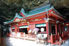 鵜戸神宮(1)