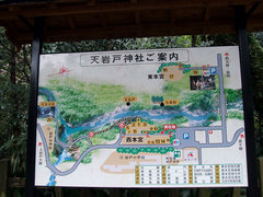 天岩戸神社(1)