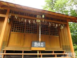来運神社(7)