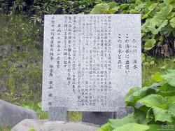 湧水神社(2)