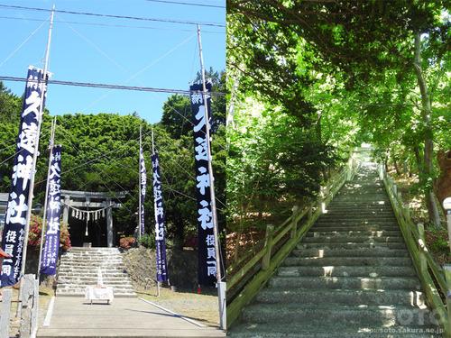 久遠神社例大祭(02)