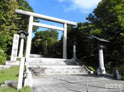 上川神社 秋の講社大祭(01)