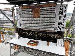 浦幌神社(08)