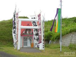 仙法志のお祭り(06)