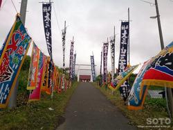 仙法志のお祭り(09)