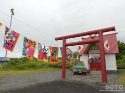 仙法志のお祭り(22)