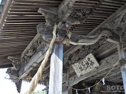 菅原神社(8)