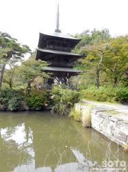 阿久津八幡神社(三重塔)