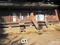 若狭姫神社(8)