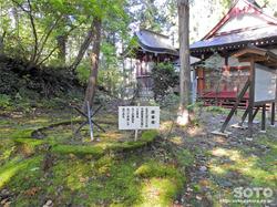 浮島神社(護摩壇)