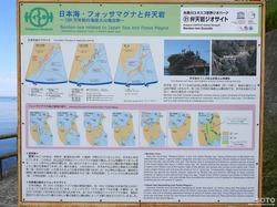 弁天岩(4)