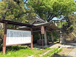 能生白山神社(2)