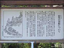榛名神社(04)