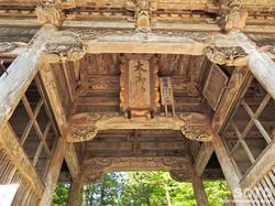 榛名神社(11)