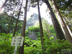 榛名神社(17)