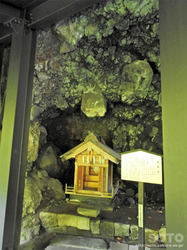 榛名神社(20)