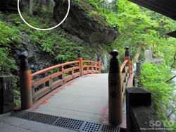 榛名神社(21)