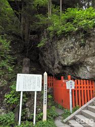 榛名神社(23)