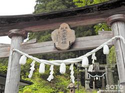 早池峰神社(02)