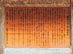 岩手山神社(03)