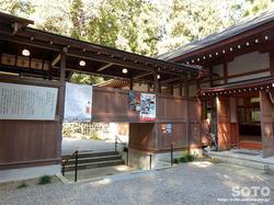 宝登山神社(09)