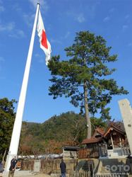 出雲大社(国旗)