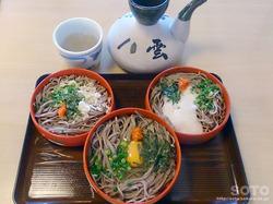 出雲大社(割子蕎麦)