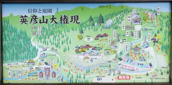英彦山大権現マップ