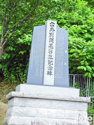 古丹別神社(2)