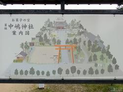 中嶋神社(2)