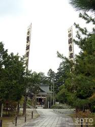 中嶋神社(3)